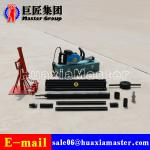 China Supplies QTZ-3D Portable Electric Soil Drilling Rig  With High Quality