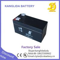 China Kanglida 12v 1.3ah rechargeable sealed lead aicd battery for alarm on sale