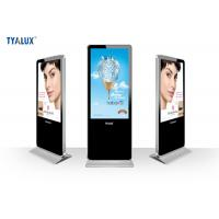 China High Definition Large LCD Media Player / Multi Purpose Touch Screen Kiosk With I5 Cpu on sale