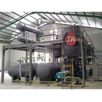 China Lubricating Oil Purification, Engine Oil Recycling,Used Motor Oil Recycling Engine Oil Distillation Making Machinery on sale
