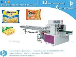 China Best Price Pillow Type Packaging Machine Flow Pasta Wrap Equipment Automatic Bread Instant Noodle Packing Machine on sale