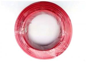 China Royal Cord 3 Core 2.5mm Electrical Cable Wire Stranded Annealed CE KEMA Certification on sale