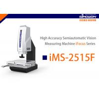 Professional Equipment Visual Measuring Machine With High Definitive Detented Zoom Lens