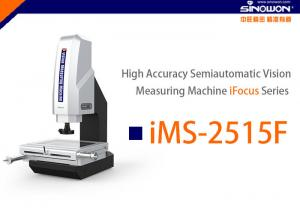 China Professional Equipment Visual Measuring Machine With High Definitive Detented Zoom Lens on sale