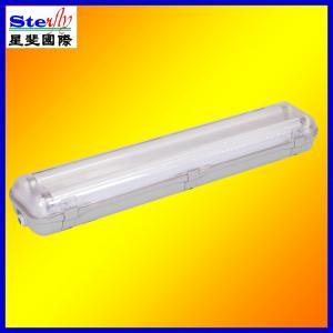 China fluorescent light waterproof light fixture on sale