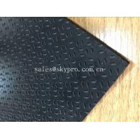 Small Rice Pattern Rubber Mats Black Color Emboss Top , 1.5g/Cm3 Density