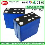 Long life cycle lifepo4 battery cell 3.2V 120Ah for solar energy