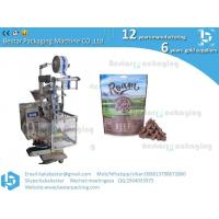China Automatic cat and dog food packaging machine,Powder packaging machine with turn table on sale