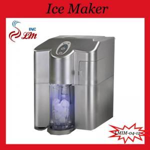 China Long Service Lifespan Compact Ice Maker Machine/6 --15 Minutes One Circle/make 6.5 kgs ice under 40 on sale
