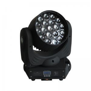 China 250w Zoom Led Mini Moving Head Spot Light , Low Noise?Led Mobile Head Light on sale