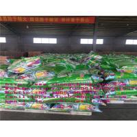 high quality 25kg bulk bag washing powder/25kg washing powder/25kg detergent powder with high foma to dubai market