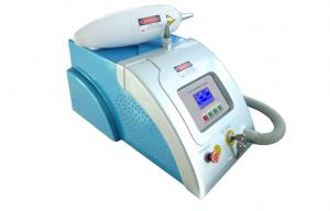 China Portable Q Switch ND YAG Laser Tattoo Removal Beauty Machine on sale