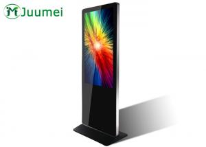 China TFT Type Digital Advertising Display Digital Signage Commercial Displays on sale
