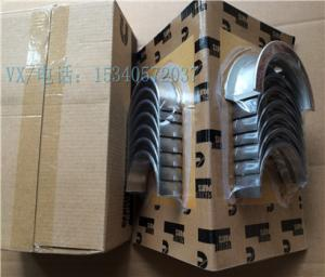 China Apply to Cummins Diesel engine for special vehicle 3801260 BRG,MAIN total direct sales big favorably on sale