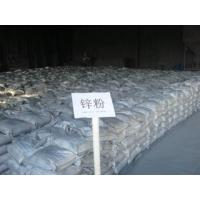 Factory sale Zinc powder/dross/ash/dust manufacturer/Factory outlet zinc powder (99.5% purity) for sale