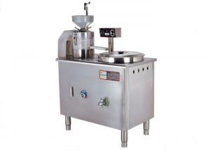 China Equipos de la transformación de los alimentos de la máquina/DJ35A de la leche de soja/de la cuajada de habichuelas on sale