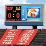 Parásitos atmosféricos/1/4 pantalla LED al aire libre de la ejecución del estadio del modo de exploración de 6000 liendres