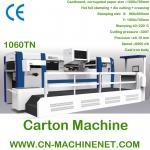 Cortar automático de ZJ-1060TN e máquina de carimbo quente da folha