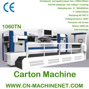 China ZJ-1060TN automatic die-cutting and hot foil stamping machine on sale