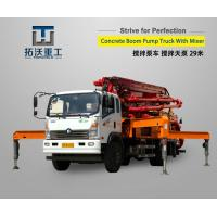 China 50 KW Motor Power Truck Mounted Boom Pump With 8 Mpa Pumping Pressure on sale