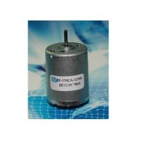mini / Micro high torque brushless DC Motor RK/RF-370CA for Blood-pressure Meter, Kitchen Electronics