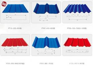 China Colour Coated Hot Rolled Corrugated Galvanized Steel Sheet For Roofing 762mm Width on sale