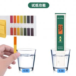 China 16.00ph Water Litmus LCD Display Calibrating PH Meter on sale