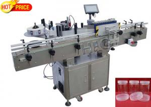China Vertical adhesive or sticker round bottle labeling machine for vinegar bottle pressure sensitive on sale