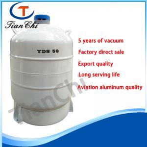 China In animal husbandry liquid nitrogen nitrogen cylinder 50L cryogenic equipment used for frozen semen on sale