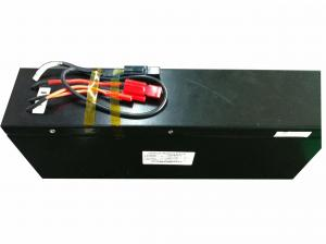 China High-power Electric Bike Lithium Battery Lifepo4 24V 40AH With Painted Metal Case on sale