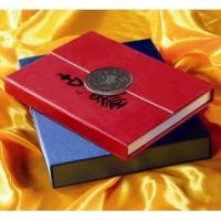 China 80g-250gのオフセット、塗被紙PUの革のジャケットの浮彫りになるハードカバーのSoftcoverBookの印刷 on sale