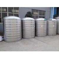 2 Tons Water Purifying Machine , RO Water Treatment System