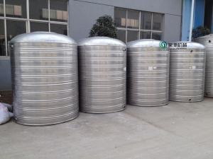 China 2 Tons Water Purifying Machine , RO Water Treatment System supplier