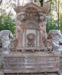 Stone Wall fountain
