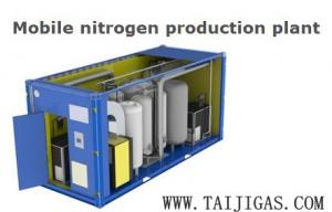 China Mobile nitrogen production plant on sale