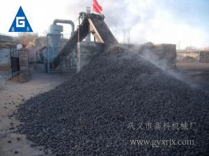 China fine iron powder (balling) dryer equipment ,fine iron powder balling production technology supply on sale