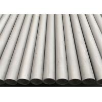 China ASTM 347 347H Seamless Stainless Steel Pipe Thickness 1mm - 80mm Heat Resistant on sale