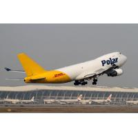 China DHL Shipping FEDEX Express Courier To Iran Afghanistan Or Russia on sale