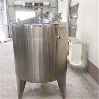 0.75-15KW Stainless Steel Mixing Tanks 10000L Fermentation Storage Heating Buffer