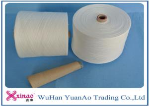 China High Strength 100% Spun Polyester Sewing Thread Raw White High Tenacity Polyester Yarn on sale