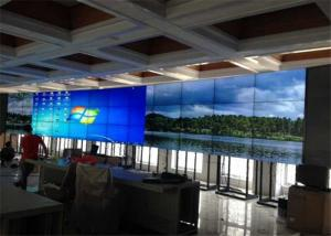 China 55 Inch FHD LCD Video Wall With Semi - Circle Style For Tv Station Background on sale