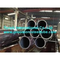 China EN10305-1 Telescopic Cylinders Gas Cylinder Seamless Cold Drawn Steel Tube on sale