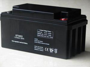 China 12v 65ah 6FM65 Sealed Lead Acid storage Batteries, Emergency lighting Power backup supply on sale
