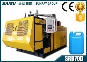 China Electric Plastic Blow Molding Machine , Plastic Jar Making Machine SIEMENS Motor Driven SRB70D-1 on sale