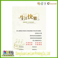China happy birthday greeting card on sale
