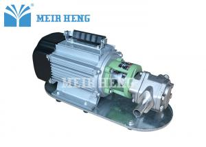 China Handle High Viscosity Oil Transfer Pump , Rotary Positive Displacement Pumps on sale