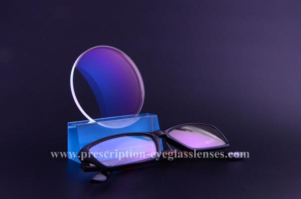 8a69ad84d8 Eyes Protection Cr39 Single Vision Lenses 1.61 Index MR-8 Monomer HMC  Coating Images