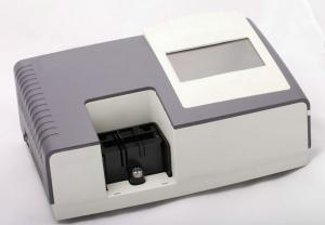 China Laboratory Analytical Reagent for Food Analysis Portable Spectrometer C30M + C30 shipin on sale
