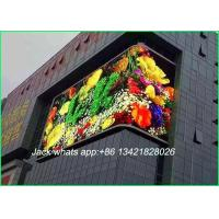 43264Dots Outdoor Led Screen RGB for Stage Events / Social Projects