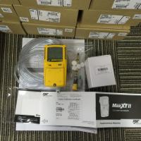 BW CLIP 2 YEAR H2S 5-10 SINGLE GAS DETECTOR BWC2-H510 Origin in Mexico with competitive price and large stock